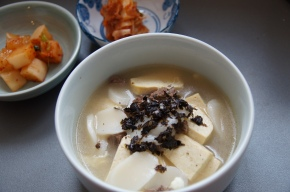 Rice Cake Soup and New Year's Resolutions