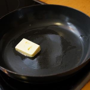 Second batch of butter