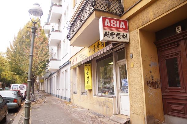Seoul Laden Berlin