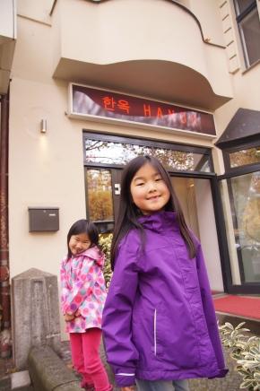 Finding Korean Food inBerlin