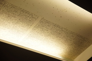 Interior - ceiling light with Hangeul