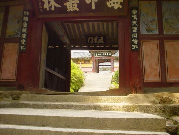 "This photo, ""Front entrance - Haeinsa"" is copyright (c) 2003 beboucard and made available under Attribution-Noncommercial 2.0 Generic license."