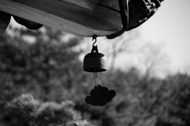 A perfect image of the bell I was describing. All it needs is some mountain mist.